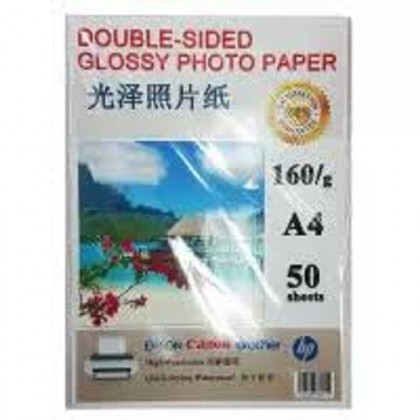 A4 Double Side Glossy Photo Paper 160/g 50 sheets