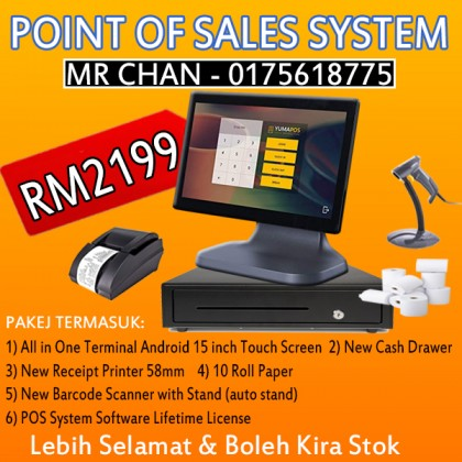 Android 15 inch POS Point Of Sales System with Touch Screen