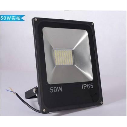 IP65 50w LED Outdoor Flood Light, Spotlight (Day Light)