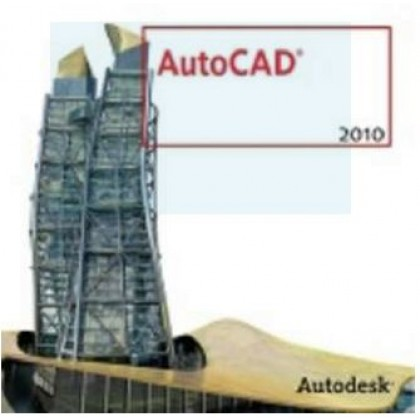 Autodesk AutoCAD 2010 Installation CD without Product Key