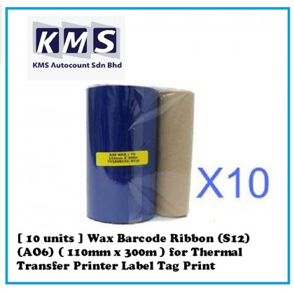 [ 10 units ] Wax Barcode Ribbon (S12) (AO6) ( 110mm x 300m ) for Thermal Transfer Printer Label Tag Print